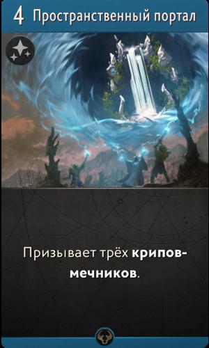 card_thumb.png?1539508369