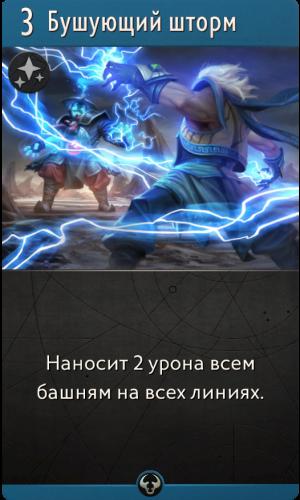 card_thumb.png?1539686577