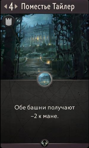 card_thumb.png?1539508395